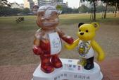 20141124泰迪熊:20141124泰迪熊-182.JPG
