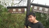 20130720陳家農場:20130720陳家農場-013.jpg