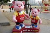 20141124泰迪熊:20141124泰迪熊-125.JPG