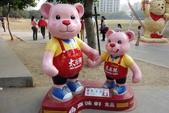20141124泰迪熊:20141124泰迪熊-126.JPG