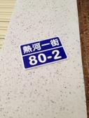 20131011小琉球:20131011小琉球-006.JPG