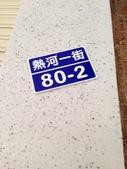 20131011小琉球:20131011小琉球-007.JPG