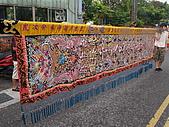 烏日武澤殿北巡會香:P1016727_縮小大小.JPG