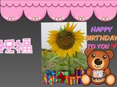 8988980:生日快樂
