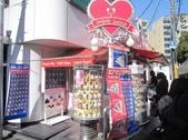 2010  Japan   Tokyo 東京:1447754582.jpg