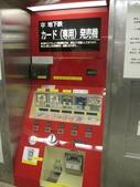 2010 Japan    Kyoto 京都:1040079128.jpg