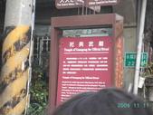 台南武廟   都是左是尾的報告拉:1040660765.jpg