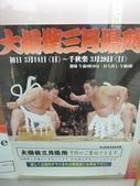 2010 Japan  Osaka 大阪:1924499853.jpg