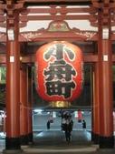 2010  Japan   Tokyo 東京:1447754546.jpg