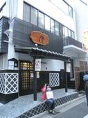2010  Japan   Tokyo 東京:1447733357.jpg
