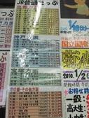2010 Japan  Osaka 大阪:1924499855.jpg