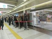 2010 Japan    Kyoto 京都:1040079133.jpg