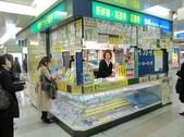 2010 Japan  Osaka 大阪:1924499856.jpg
