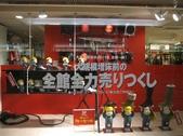 2010 Japan  Osaka 大阪:1924499857.jpg