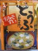 2010 Japan  Osaka 大阪:1924499860.jpg