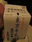 2010  Japan   Tokyo 東京:1447741029.jpg