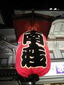 2010 Japan    Kyoto 京都:1040079084.jpg
