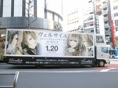 2010  Japan   Tokyo 東京:1447754568.jpg