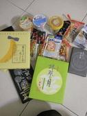 2010 Japan  Osaka 大阪:1924499839.jpg