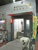 2010  Japan   Tokyo 東京:1447741038.jpg