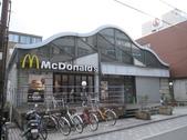 2010 Japan    Kyoto 京都:1040079093.jpg