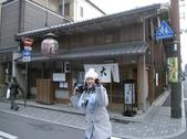 2010 Japan    Kyoto 京都:1040079094.jpg