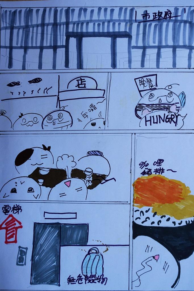 tk07.jpg - 日本東京遊漫畫