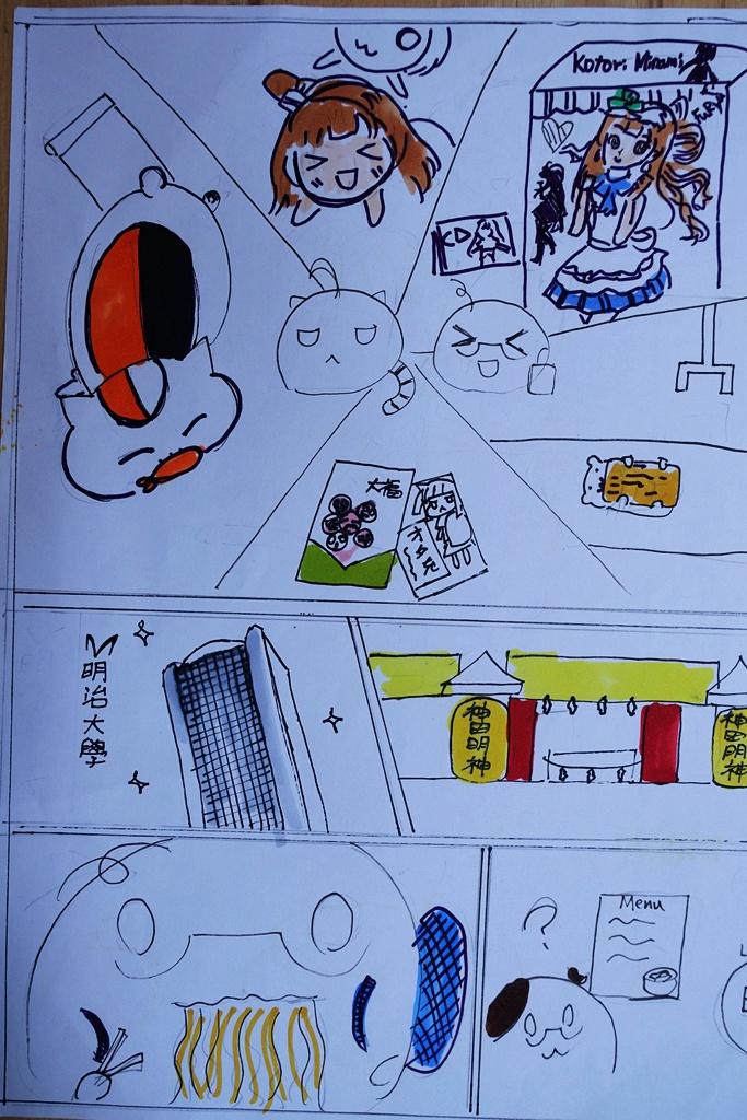 tk13.jpg - 日本東京遊漫畫