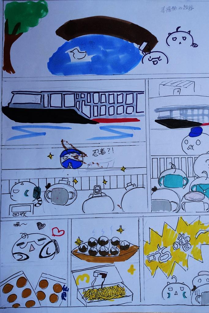 tk04.jpg - 日本東京遊漫畫