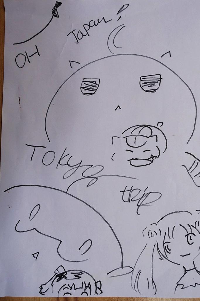 tk01.jpg - 日本東京遊漫畫