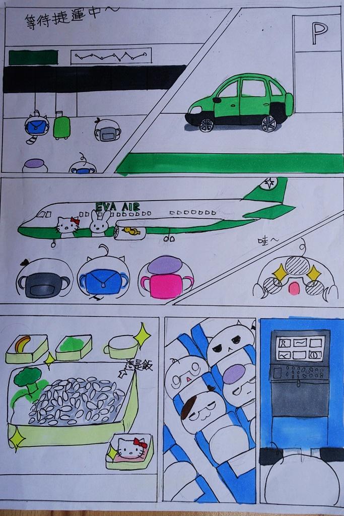 tk02.jpg - 日本東京遊漫畫