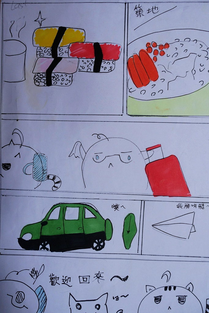 tk14.jpg - 日本東京遊漫畫