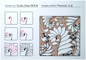 MY Tangle Pattern:自創圖樣-012 Peacock 孔雀.jpg