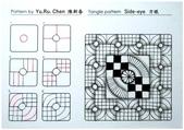 MY Tangle Pattern:自創圖樣-002 Side-eye 方眼.jpg