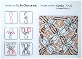 MY Tangle Pattern:自創圖樣-006 Cardor 門之花.jpg