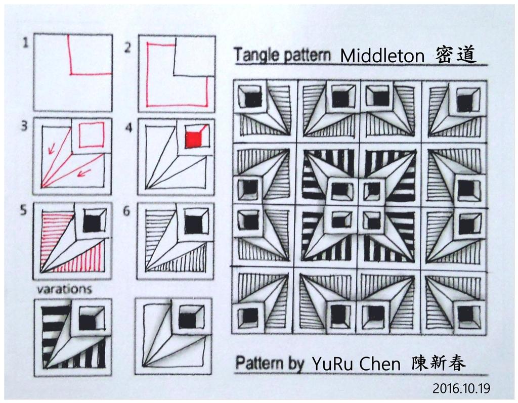 MY Tangle Pattern: