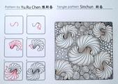 MY Tangle Pattern:自創圖樣-013  Sinchun 新春.jpg
