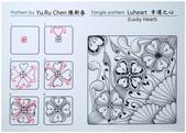 MY Tangle Pattern:自創圖樣-010 Luheart 幸運之心.jpg
