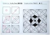 MY Tangle Pattern:自創圖樣-008 Fat-X  胖-X.jpg
