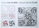 MY Tangle Pattern:自創圖樣-007 SXC-rolls SXC捲捲.jpg