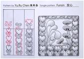 MY Tangle Pattern:自創圖樣-016  Funsin  放心.jpg