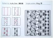 MY Tangle Pattern:自創圖樣-014 Ping 萍.jpg