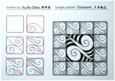 MY Tangle Pattern:自創圖樣-003 Croissant 牛角麵包.jpg
