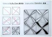 MY Tangle Pattern:自創圖樣-011 Operation 運轉.jpg