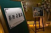 婚禮集錦:451_5110