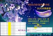 mis:2015.10.16.jpg