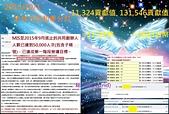 mis:2015.10.1.jpg