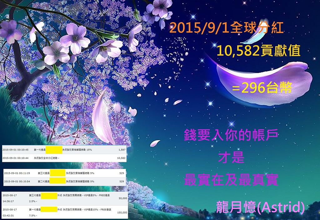 mis:2015.9.1.jpg