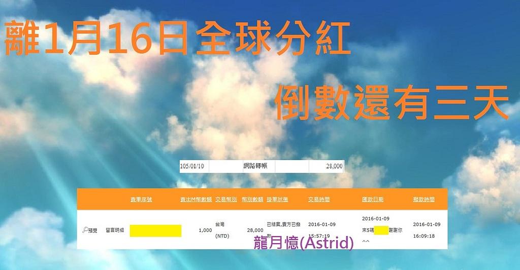 mis:2016.1.13.jpg