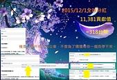 mis:2015.12.1.jpg